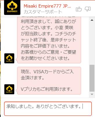 【運営確認済み】クイーンカジノではvプリカOKなのか?